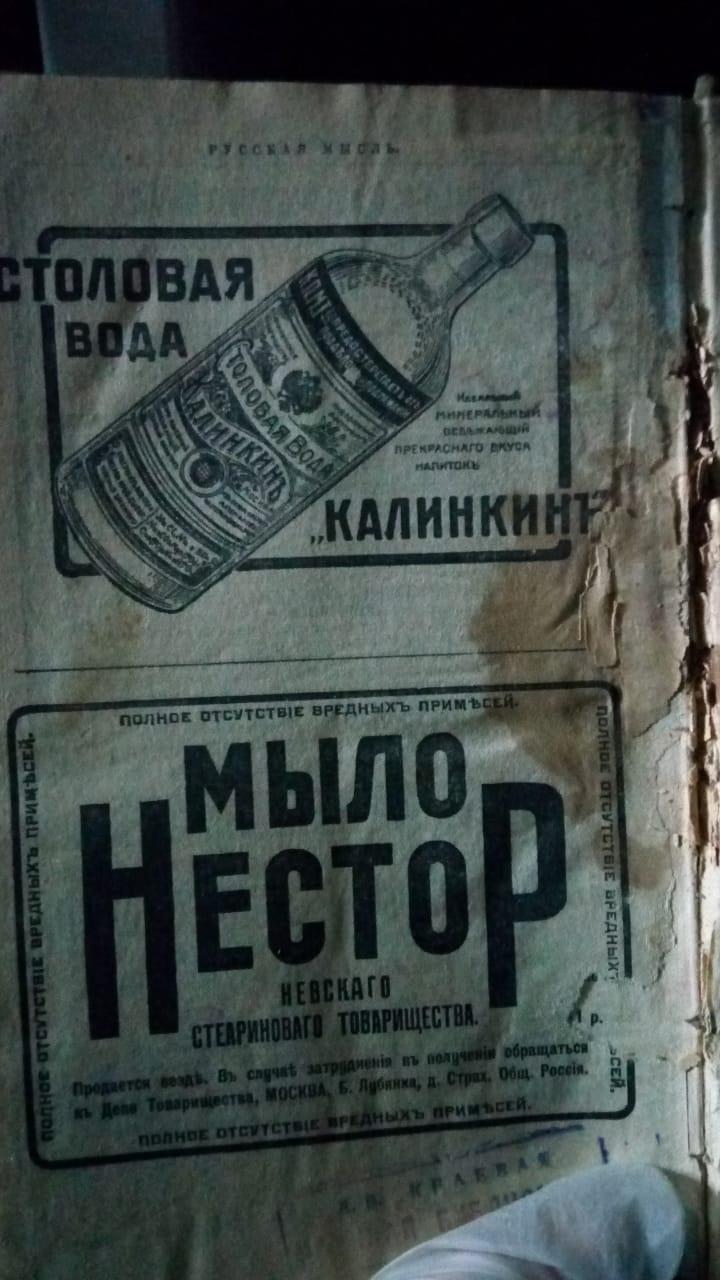 Свято-Троицкая Сергиева Лавра - путешествие в Библиотеку-9