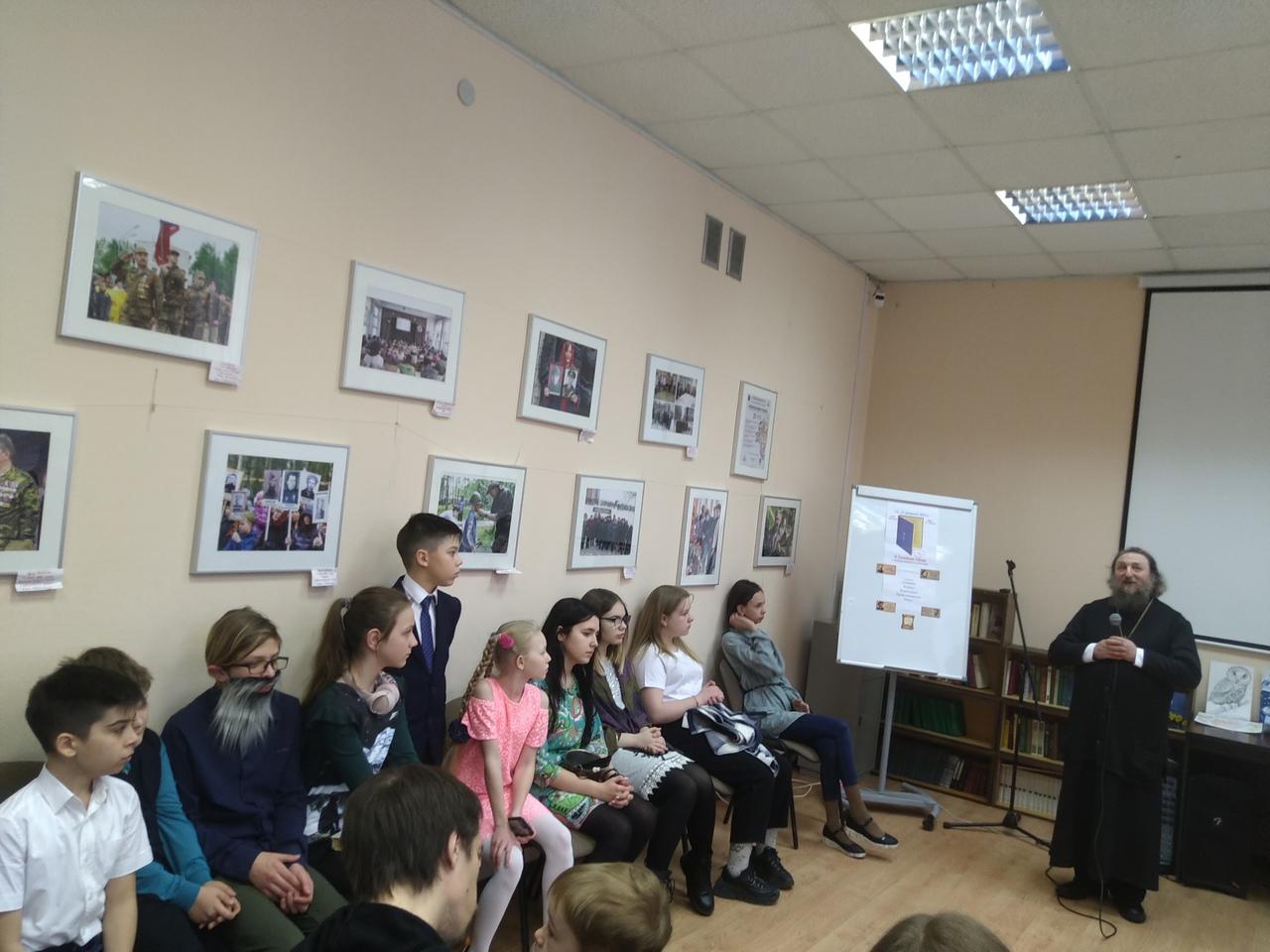 Участие Детской библиотеки в III Семейных чтениях-2