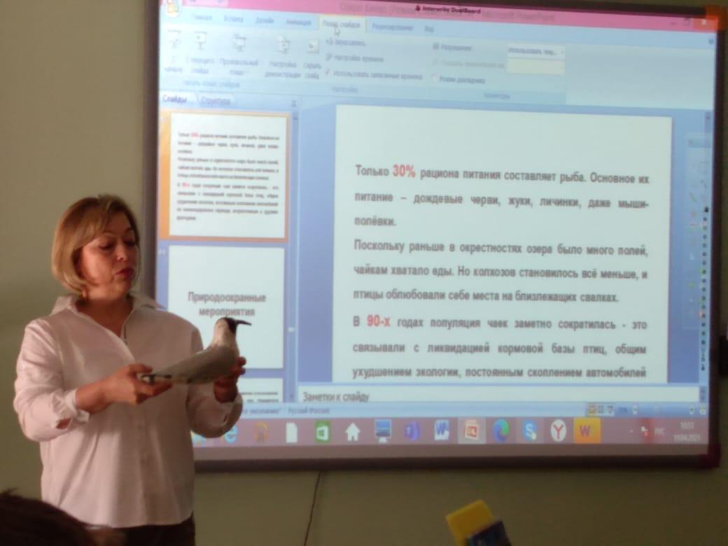 Озеро Киово -   Интерактивная лекция-8