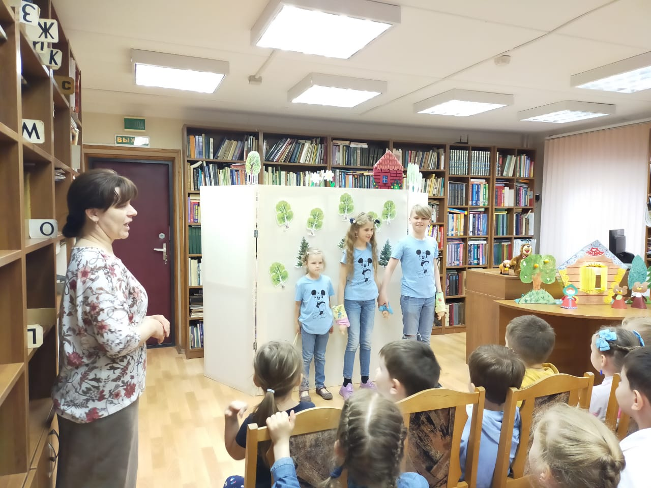 Книга-кукла-театр - Кукольный театр в библиотеке-1