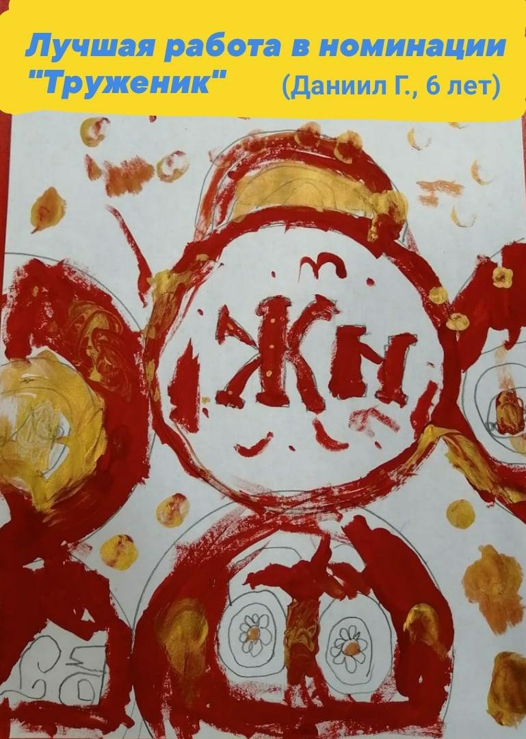 """Второе занятие по каллиграфическому рисованию в арт-студии \""""Радуга\"""" отвечало на вопросы \""""Что такое вензель и где он применяется?\""""-1"""