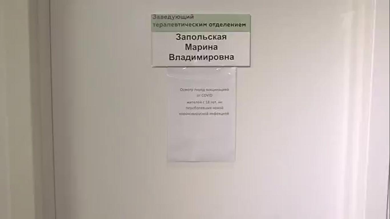 Социальный ролик о необходимости прививки.