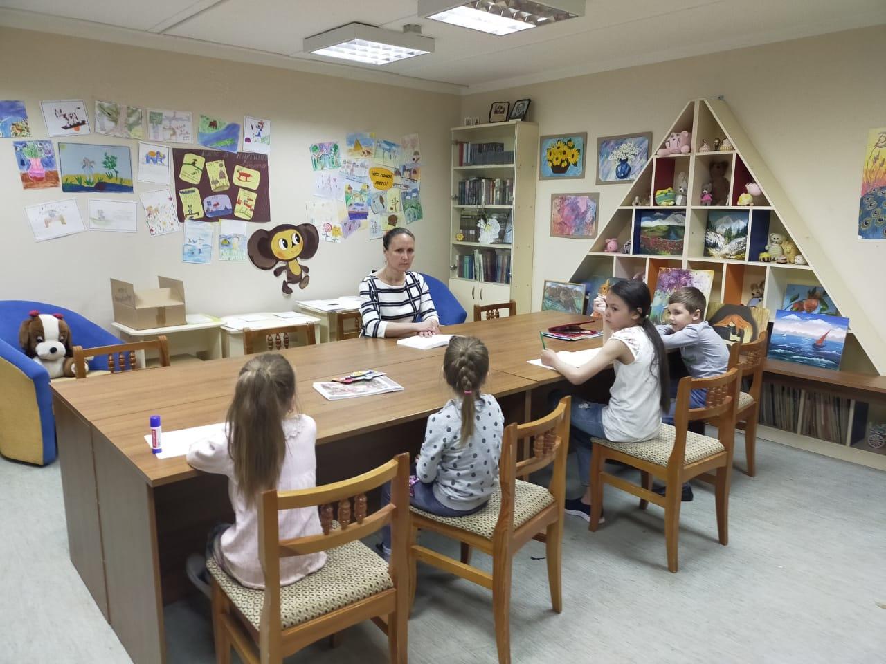 Занятия для будущих первоклассников