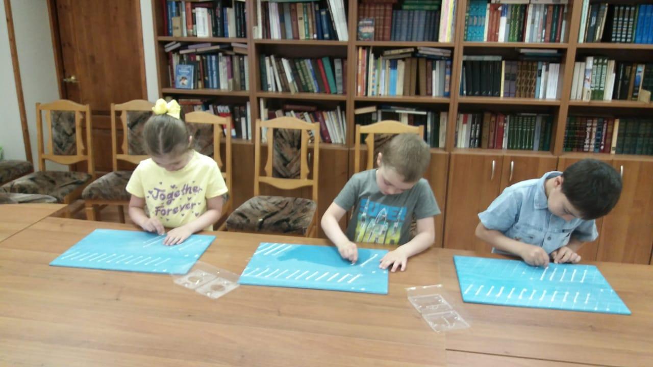 Занятия группы подготовки к обучению-2