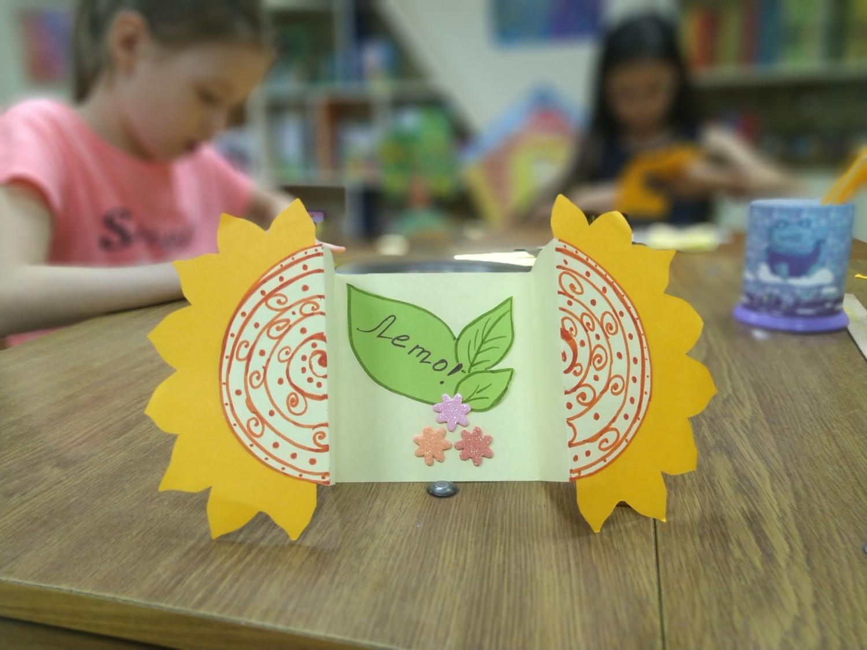«Солнышко»  мастер-класс по изготовлению открытки-трансформера