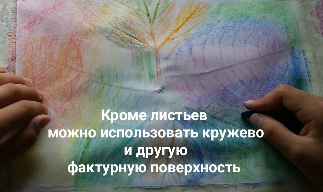 """Центральная библиотека \""""Светоч\""""-1"""