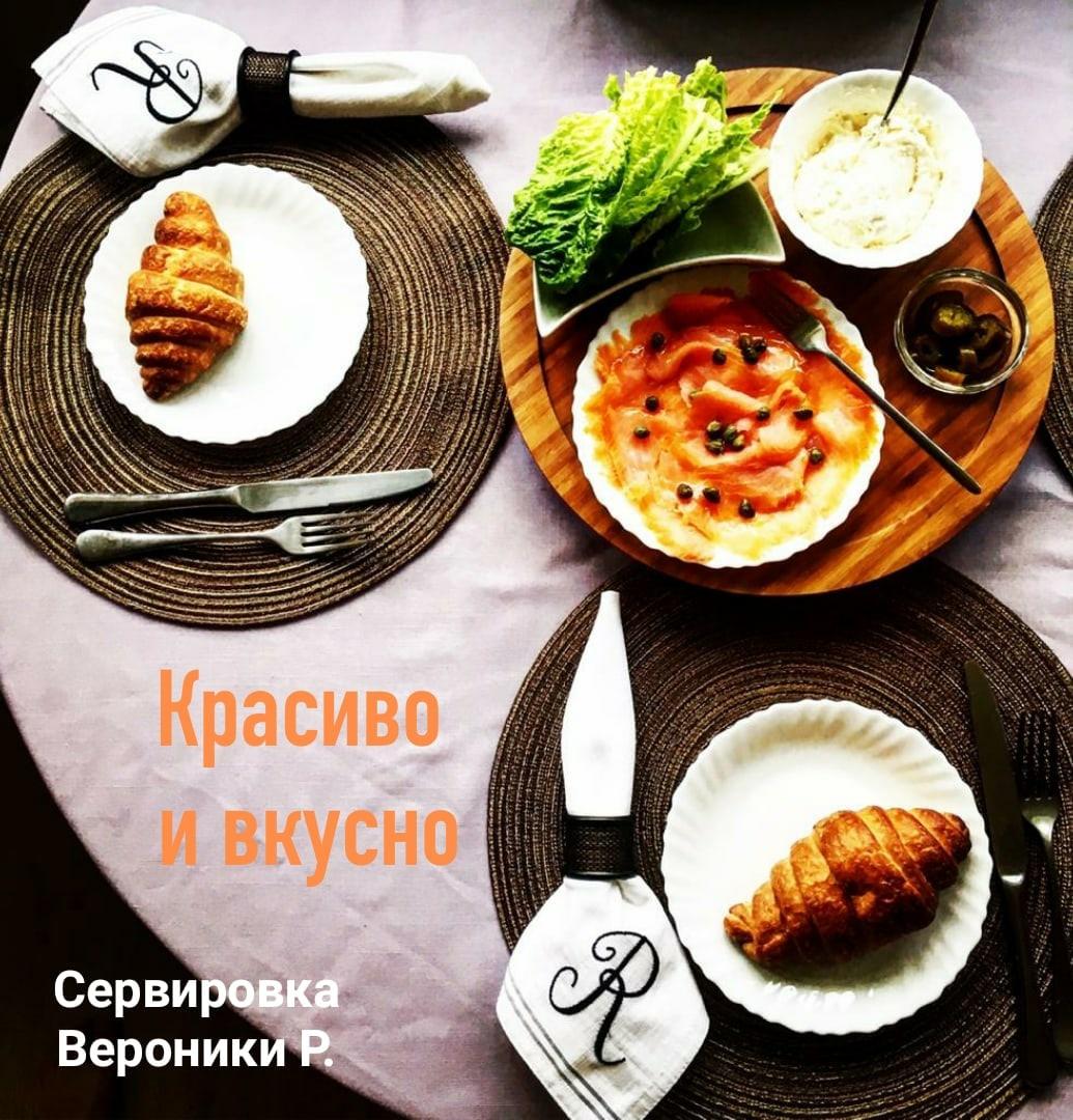 """Центральная библиотека \""""Светоч\""""-2"""