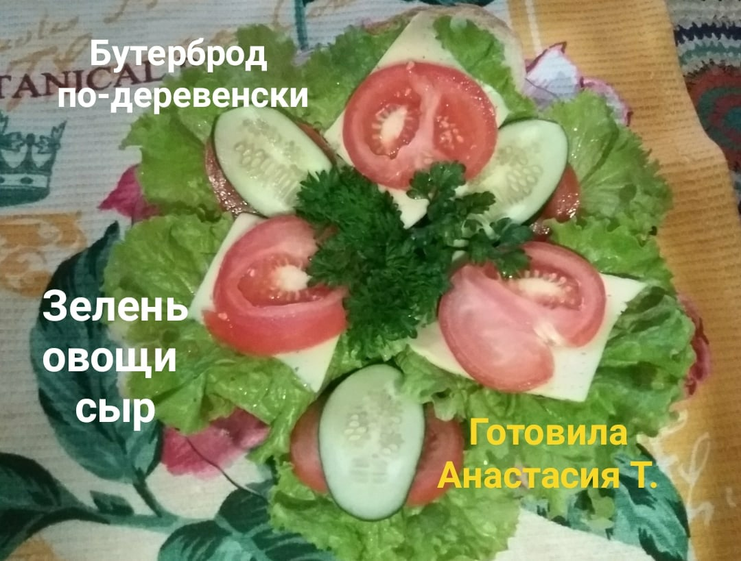"""Центральная библиотека \""""Светоч\""""-9"""