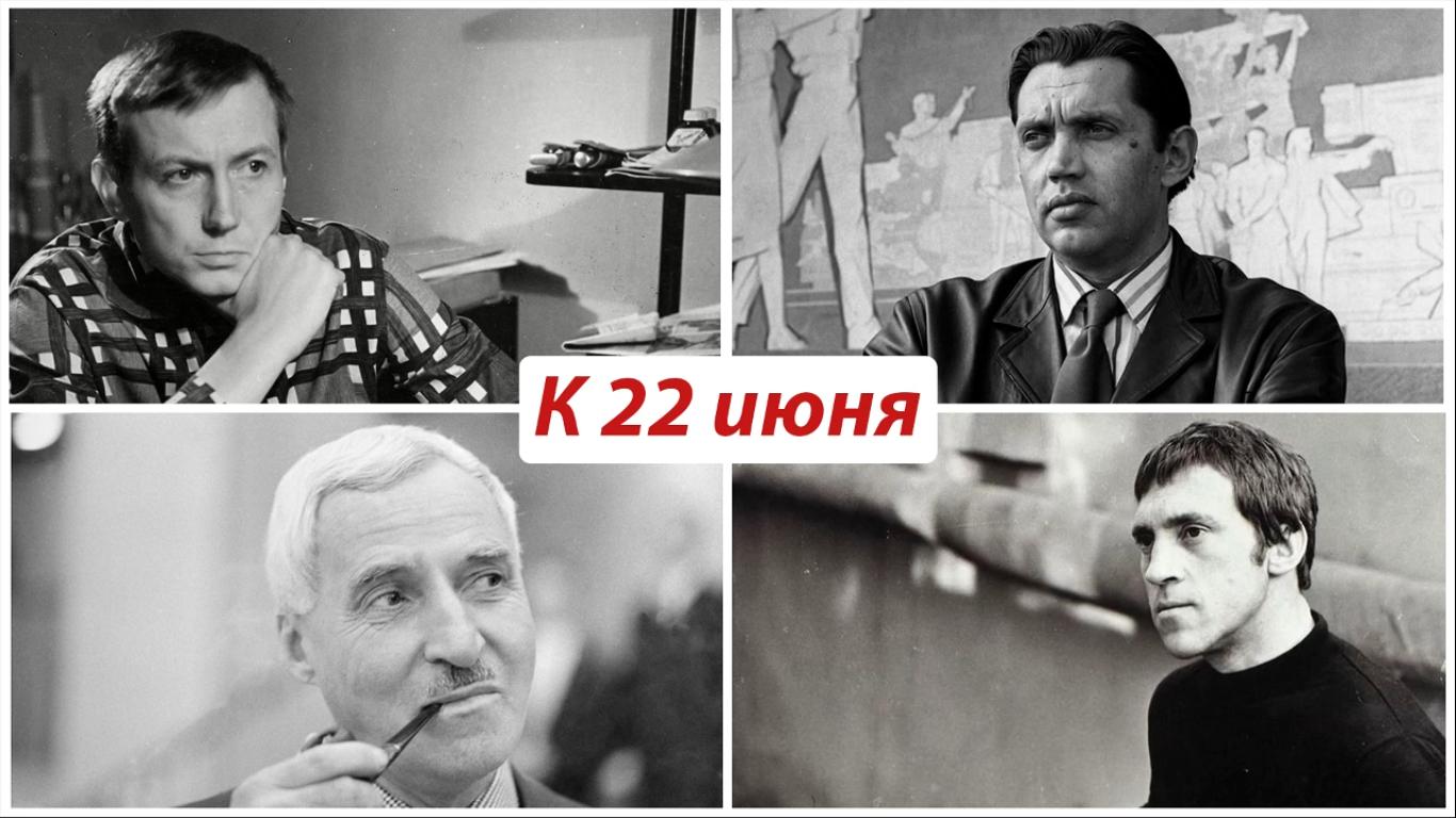 """Театральная мастерская Милены Домингес \""""ГОЛОСА\"""""""